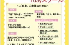 カイロプラクティック1dayスクール☆